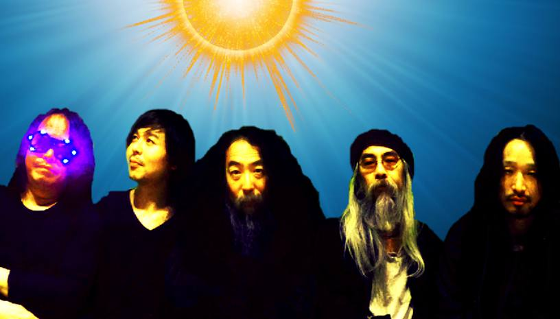 Acid Mothers Temple & The Melting Paraiso UFO