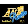 Ant1 Πάτρας 105,3