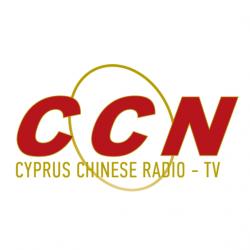Cyprus Chinese Radio