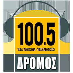 Δρόμος 106.7