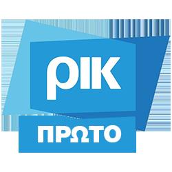 RIK Πρώτο 97.2