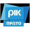 RIK Πρώτο 97,2