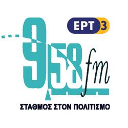 ΕΡΤ3 958fm 95,8