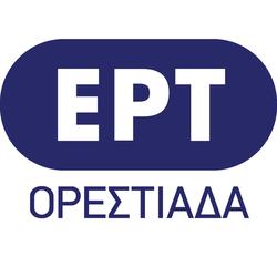 ΕΡΤ Ορεστιάδας 108