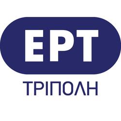 ΕΡΤ Τρίπολης 101,5