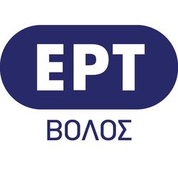 ΕΡΤ Βόλου 100,7