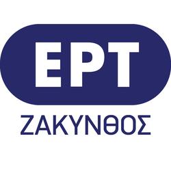 ΕΡΤ Ζακύνθου 95.2