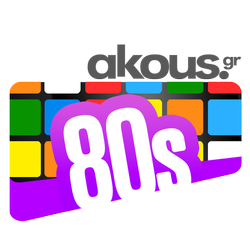 Akous. 80s