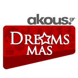 Akous. Dreamsmas