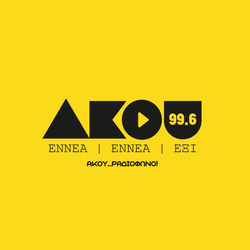 Άκου 99,6