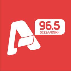 Alpha 96.5