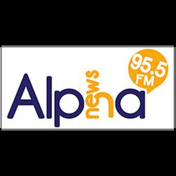 ALPHA News 95.5