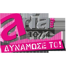 Aria FM 107,4