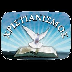 Χριστιανισμός 103,1