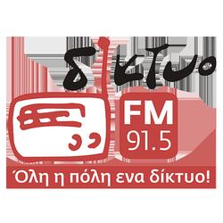 Δίκτυο FM 91.5