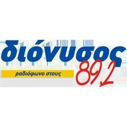 Διόνυσος FM 89,2