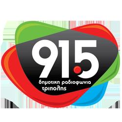 Δημοτική Ραδιοφωνία Τρίπολης 91.5