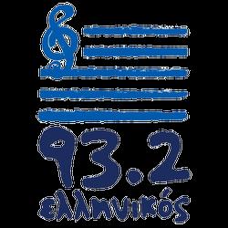 Ελληνικός 93,2