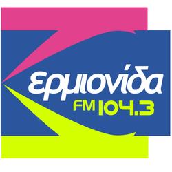 Ερμιονίδα FM 104.3