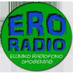Ελληνικό Ράδιο Ομογένειας 1