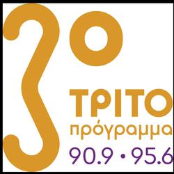 ΕΡΤ Τρίτο Πρόγραμμα 90.9