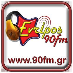 Εύριπος FM 90