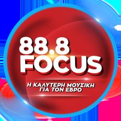 Focus 88.8