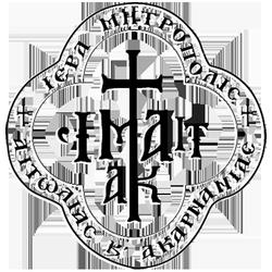 Ι.Μ. Αιτωλίας κ Ακαρνανίας 106.3