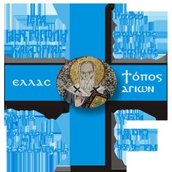 Ι.Μ. Καστοριάς