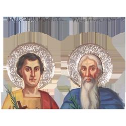 Αγιοι Ισίδωροι