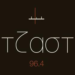 Just Radio 96,4