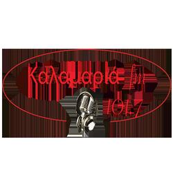 Καλαμαριά FM 101,7