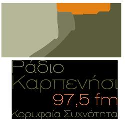 Ράδιο Καρπενήσι 97.5