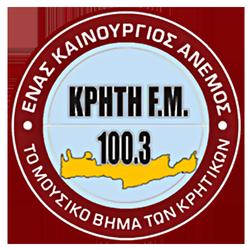 Κρήτη Fm 100,3