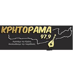 Κρητόραμα FM 97.9