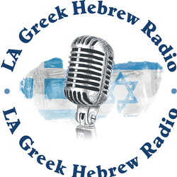 LA Greek Hebrew Radio