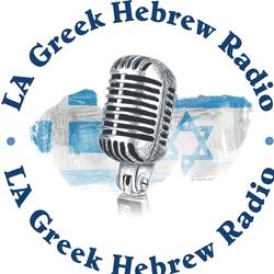 LA Greek Hebrew Radio