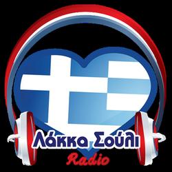 Λάκκα Σούλι Radio