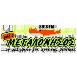 Ράδιο Μεγαλόνησος 89.8
