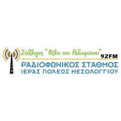 Ραδιόφωνο Μεσολογγίου 92