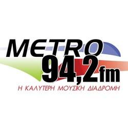 Metro Fm 94.2