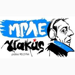 Μπλε Γιακάς Ράδιο 90.2