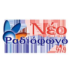 Νέο Ραδιόφωνο 97.9