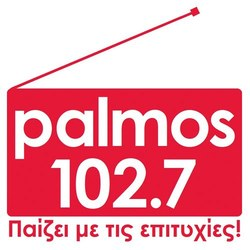 Παλμός 102.7