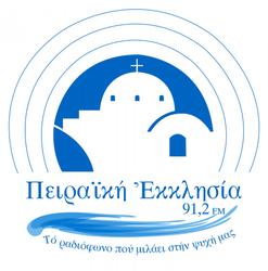 Πειραϊκή Εκκλησία 91.2