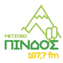 Πίνδος FM 107.7