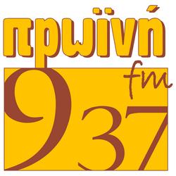 Ράδιο Πρωϊνή 93.7