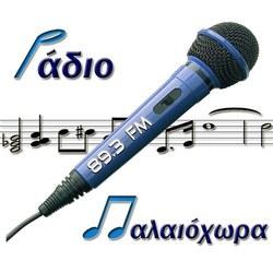 Radio Παλαιόχωρα 89.3