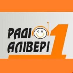Ράδιο Αλιβέρι 102.2