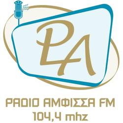 Ράδιο Αμφισσα 104.4